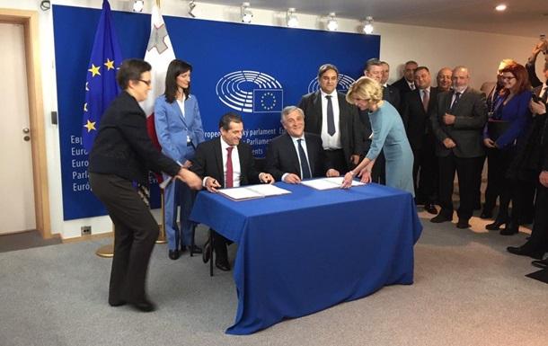 У Євросоюзі підписали безвіз для Грузії