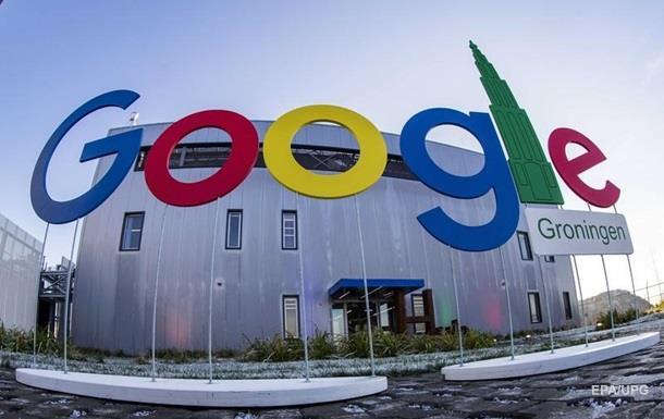 Google засудили за порушення прав користувачів інтернетом