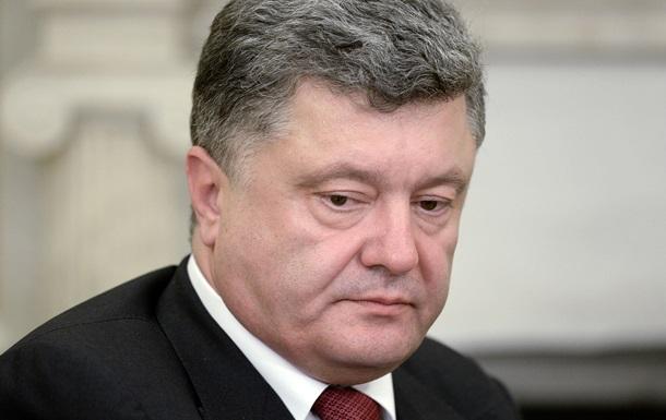 Порошенко винить Росію в конфіскації підприємств