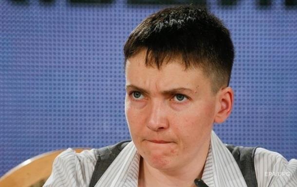 Савченко:В ДНР потрапила в результаті спецоперації