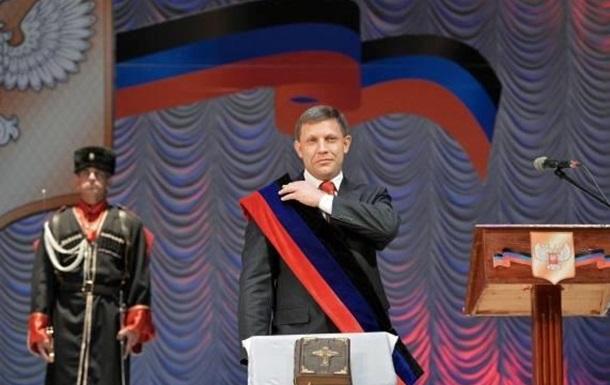 В России заговорили о признание «Л/ДНР»