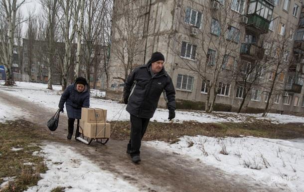 Штаб АТО попросив допомоги у волонтерів щодо Авдіївки