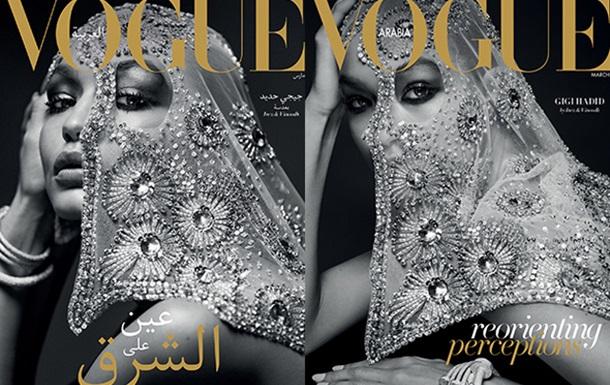Джиджі Хадид прикрасила першу обкладинку Vogue Arabia