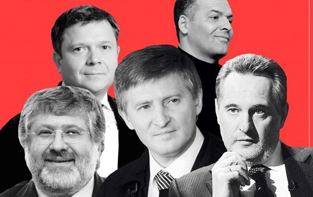 Ликвидация олигархов: За Коломойским уходит Ахметов