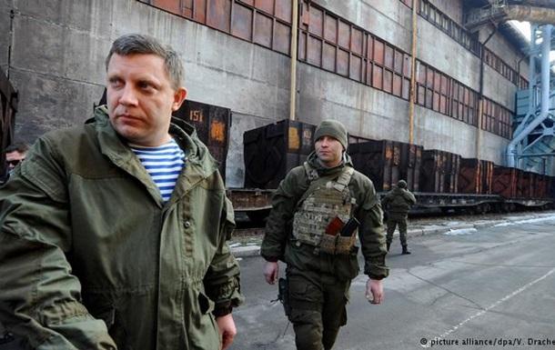Зовнішнє управління  на Донбасі: чотири можливі сценарії
