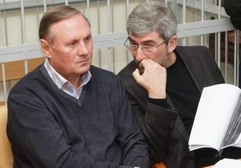 Ефремов выиграет суд в ЕСПЧ