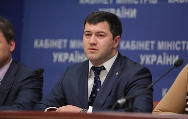 Кабмін відсторонив Насірова з посади