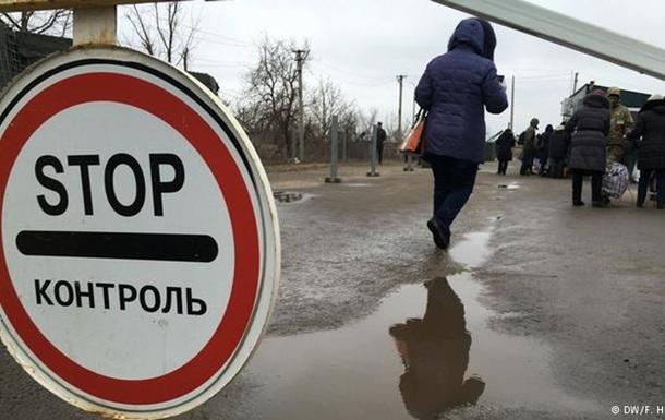 DW: Як вирішити конфлікт на Донбасі і повернути Крим