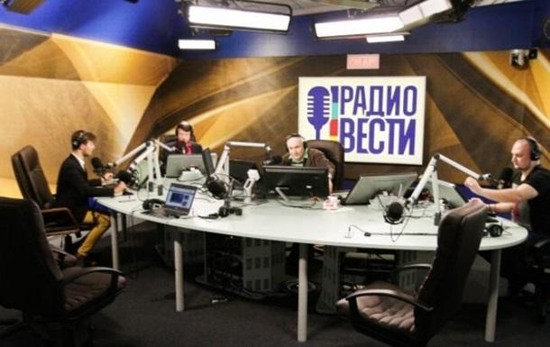 Журналісти ЄС за повернення ліцензії радіо  Вести