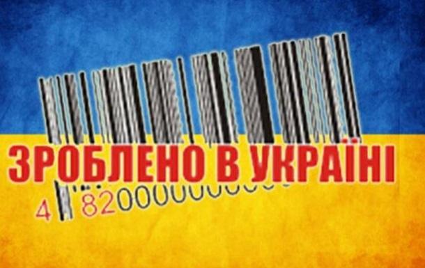 Почему европейские рынки останутся закрытыми для Украины