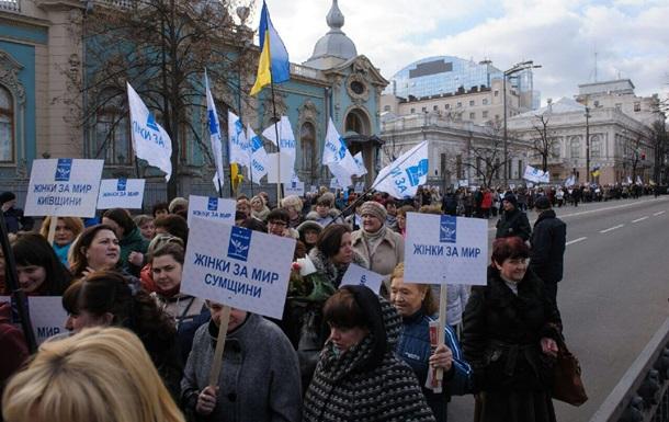 У Києві пройшов перший Національний з їзд жінок України