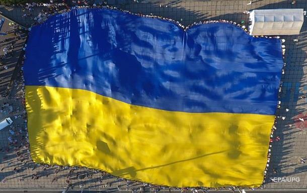 Економіка України у десятці найбільш нещасних