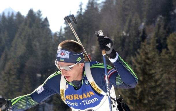 Біатлон. Стали відомі склади збірної України на суботні гонки