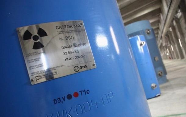 Вашингтон передаст Киеву топливо для АЭС