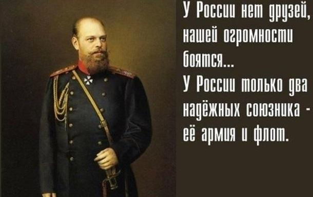 Россия слезам не верит
