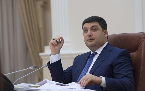 Гройсман підрахував втрати від блокади Донбасу