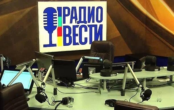 Европейские СМИ обеспокоены закрытием Радио Вести