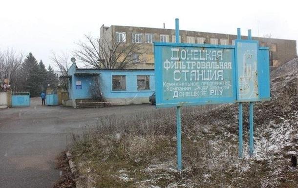 Донецкую фильтровальную станцию готовят к запуску