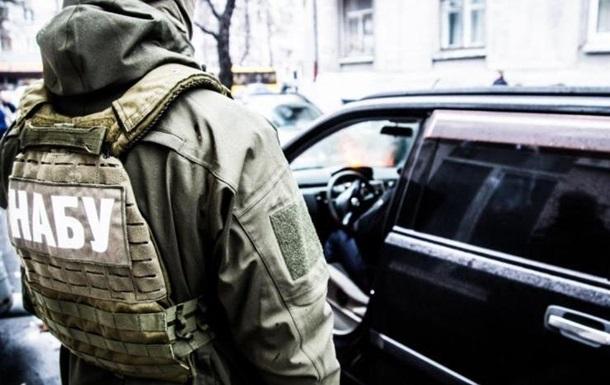 Доставку Насірова блокували нардепи - НАБУ