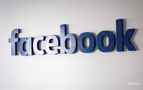 Facebook буде випускати власний відеоконтент