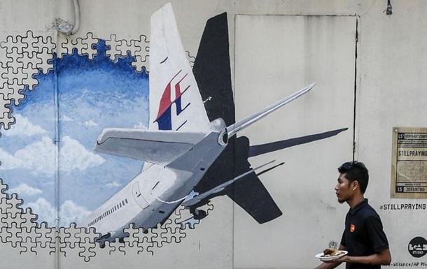 Родичі пасажирів вирішили шукати зниклий MH370 самостійно