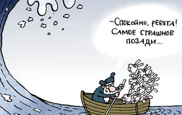 Почему многим жалко Насирова? ПРЕЗУМПЦИЯ НЕПРАВОТЫ ВЛАСТИ в Украине