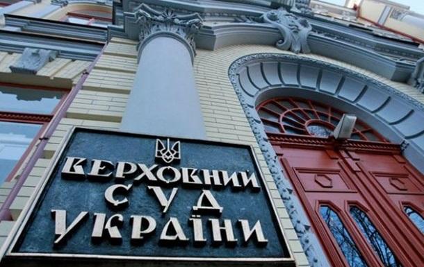 Украинские судьи массово увольняются