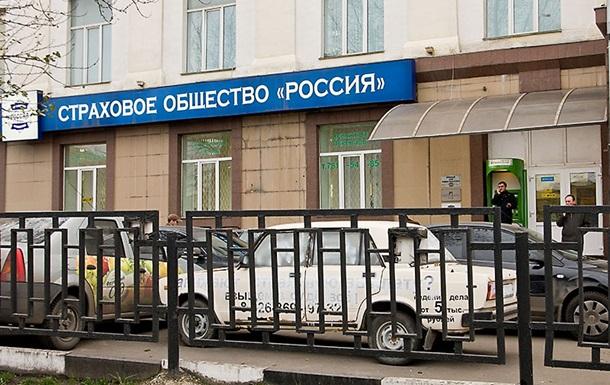 У Росії провели обшуки за  офшорами Пінчука  - ЗМІ