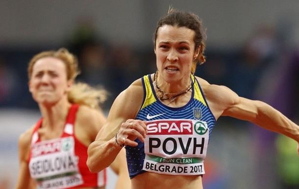 Українська легкоатлетка Повх із рекордом виборола медаль чемпіонату Європи