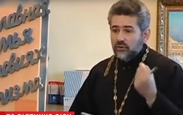 Секс у священиков