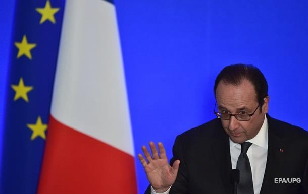 Олланд закликав викривати операції Росії