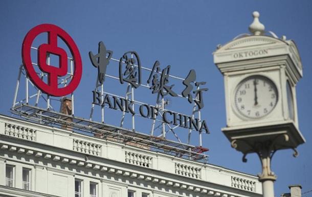 Банківська система Китаю стала найбільшою у світі