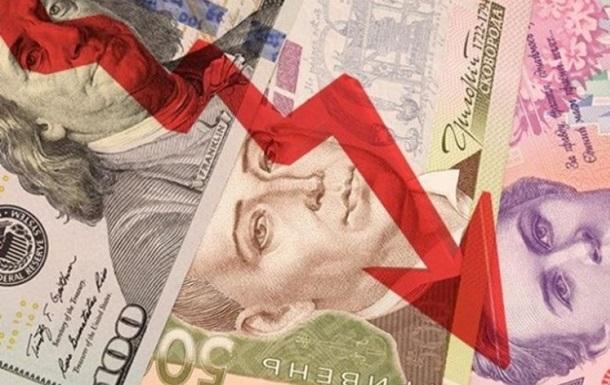 Почему Украина продолжает сидеть на инфляционной пороховой бочке