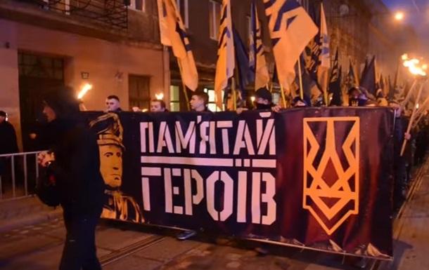 Во Львове устроили факельное шествие за Шухевича