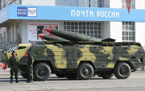 Росія звинуватила полковника ЗСУ в застосуванні ракет Точка-У