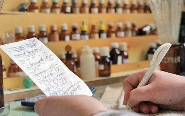 Жителі Голосіївського району не можуть отримати гарантовані державою ліки