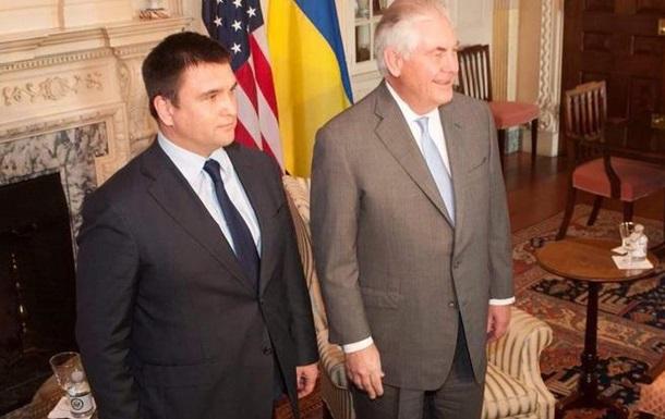 США гарантували неможливість  здачі  України