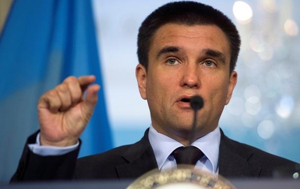 Климкин призвал США выделить финпомощь Украине