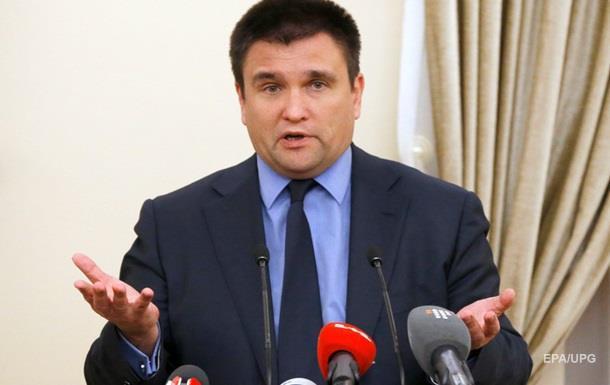Клімкін: Кількість зброї РФ в Україні шокує