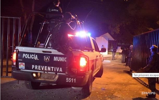 У Мексиці виявили фрагменти тіл шести осіб у пластикових мішках