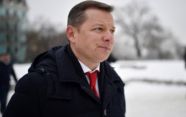 Ляшко заявил, что его вызывают на допрос в ГПУ