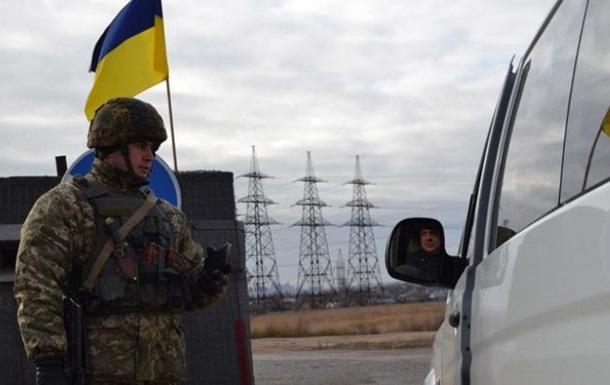 ООН поліпшить пункти пропуску на Донбасі