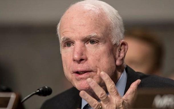 Маккейн заявив про можливий зв язок WikiLeaks із РФ