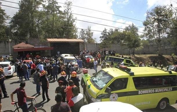 У пожежі у Гватемалі загинули 19 дітей
