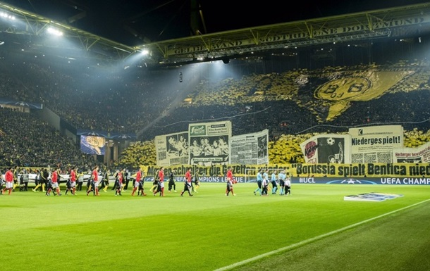 Неймовірний перфоманс уболівальників Боруссії перед матчем з Бенфікою