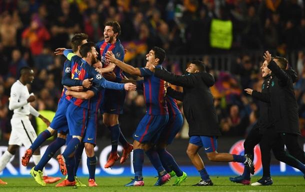 Барселона - ПСЖ: гол Серхіо Роберто, який вивів каталонців до 1/4 фіналу