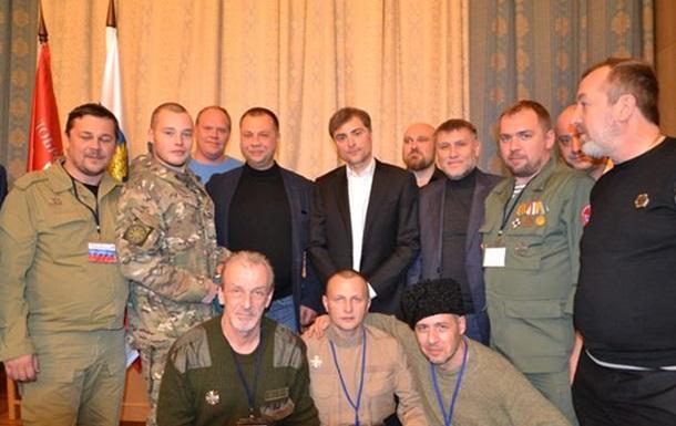 Bellingcat&The Insider: новое расследование и опять Россия
