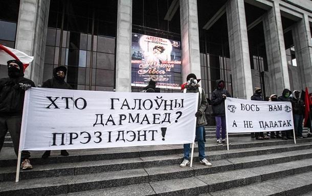 Лукашенко відклав побори з нероб після протестів