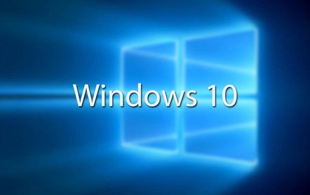 У провіднику у Windows 10 розпочався показ реклами