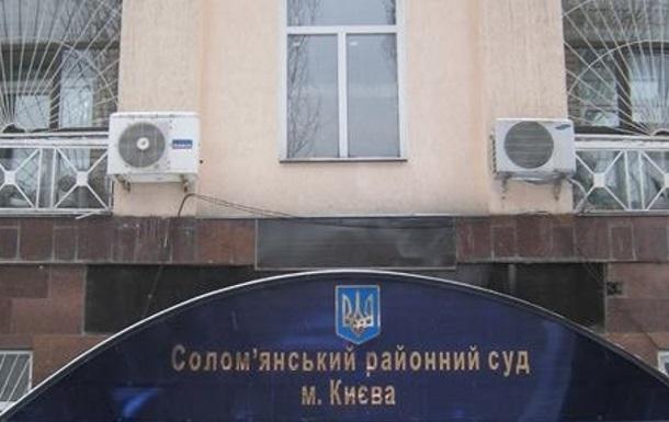 Суд заарештував Насірова без його присутності